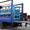 Доставка грузов, транспортные услуги Гомель. #1171777