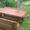 Садовая мебель  #1617754