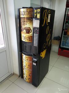 Кофеавтомат Vista SMC-180FTB Отличное состояние - Изображение #1, Объявление #1684817