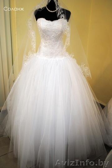 Свадебные платья в бобруйске