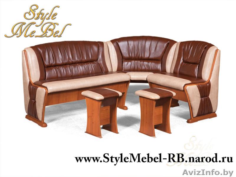 Мебель под заказ в бобруйске > kuhnyafoto