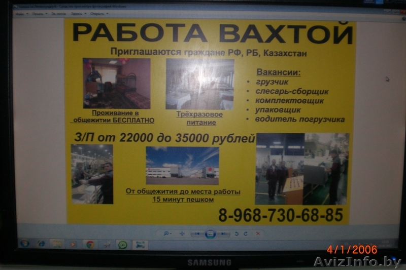 Работа Без Посредников  Москва  Indeedcom