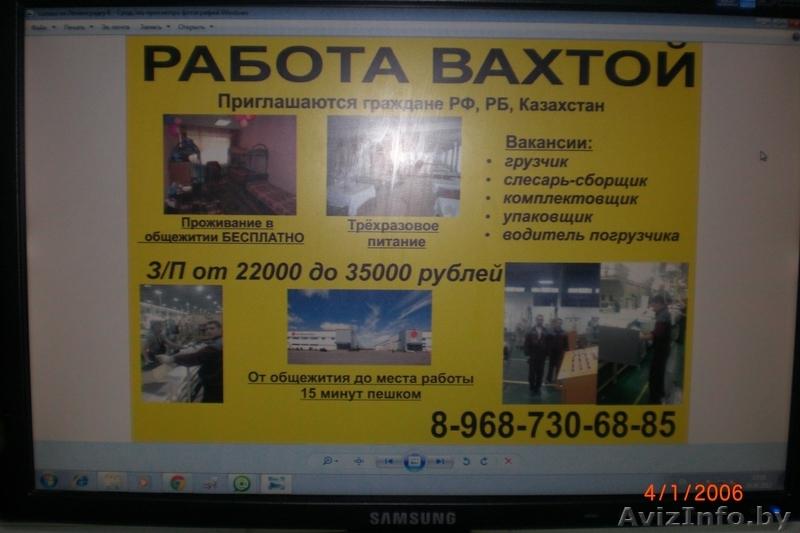 http://bobruysk.avizinfo.by/content/files/belarus/201209/f_cimg8455_20121309162145.jpg