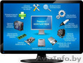 Установка Windows и Программное обеспечение.