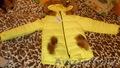 Новую куртку, Объявление #1005798