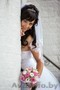 Свадебный фотограф - для вас в Бобруйске