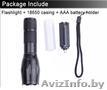 Продам сверхяркий светодиодный ручной фонарик cree XML-T6 2000 люмен Украина - Изображение #4, Объявление #1394970