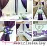 Незабываемое декорирование залов - Карамельная любовь