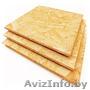 Плиты ОСП-3 влагостойкие для строительства и отделки. Размер плиты 1, 250Х2, 500