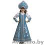Карнавальные костюмы для девочек - Изображение #10, Объявление #1503552