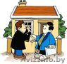 Куплю недорогой дом (или полдома) в Бобруйске