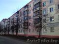 3-комнатная квартира в центре,  по ул. Островского